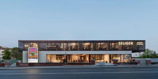 Im neu gestalteten Standort in Wien zeigt das renommierte Unternehmen seine vielfältigen Kompetenzen. © Seliger